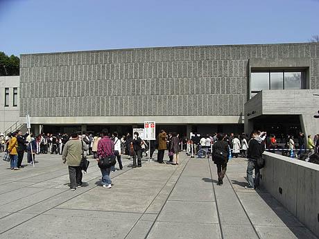 緊急速報!3連休中日の美術館・博物館