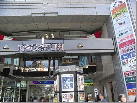 桜咲く豪華ランチ@がんこ 上野本店