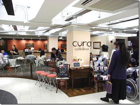 エチカフィットでお洒落ランチ@CURA Echika fit 上野店