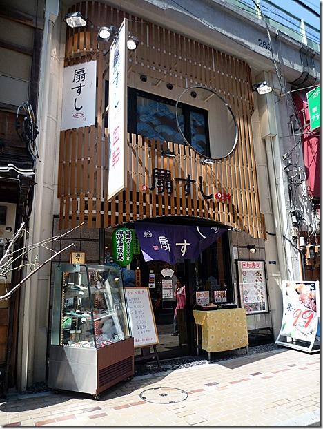 上野アメ横にある回転寿司!扇すしさんで寿司ランチしました!!