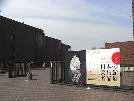 4月8日の美術館・博物館の混雑: 日本の美術館名品展