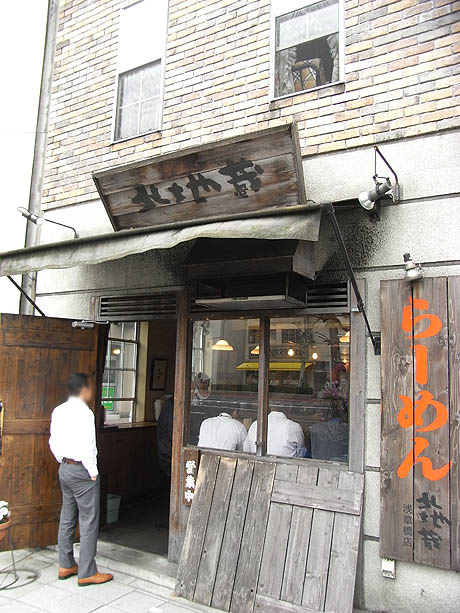 行列のできるラーメン店「北地蔵」