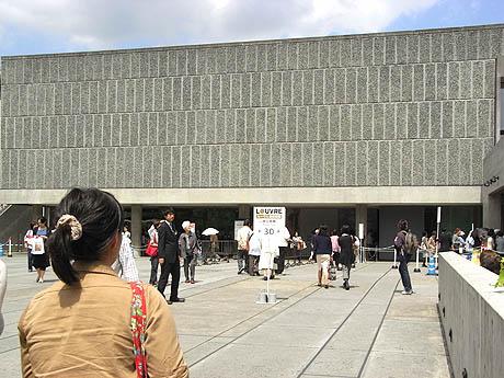 ルーヴル美術館展 30万人突破で30分待ち!