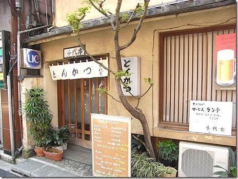 老舗の人気とんかつ店@【上野】千代本