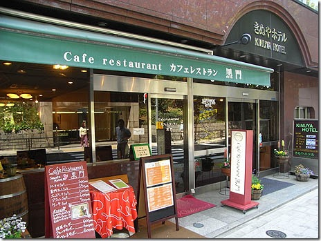 お弁当ランチもいいね☆カフェレストラン黒門