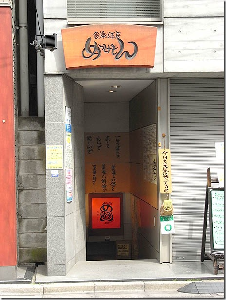 4/26 第十九回 泣き相撲【予告】&めっけもんランチ