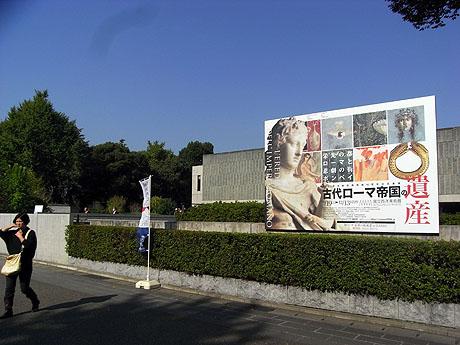 30分待ち!「皇室の名宝」展 第1期のこりわずか!! (10/28)