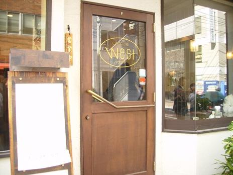 カフェでランチ@Cafe De ウェスト