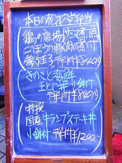 20100119_moriyama07