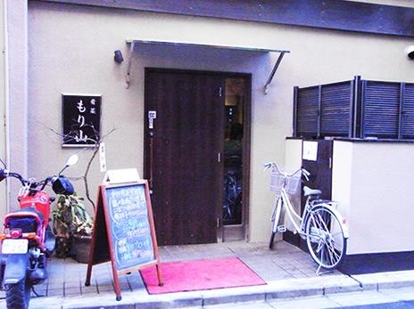 20100119_moriyama08
